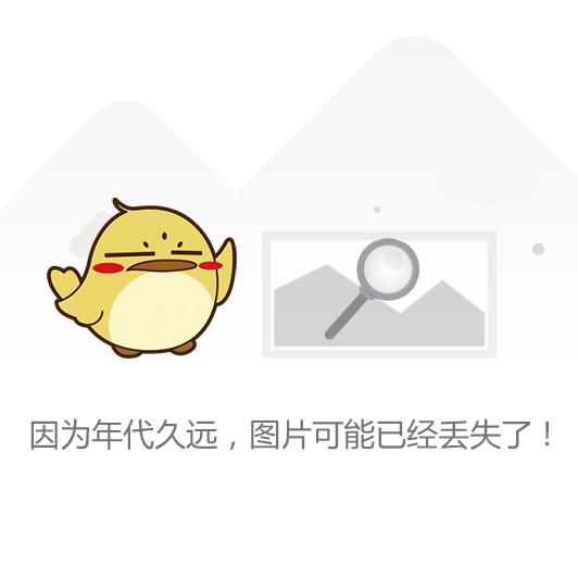 腾讯QQ企鹅最初的模样竟是这样 一脸呆萌的OICQ