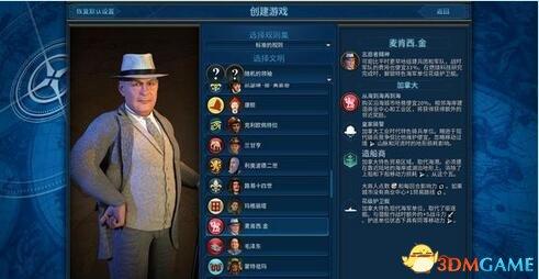 文明6 v1.0.0.194JDF二战风云领袖MOD