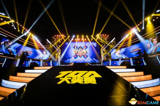 TGA 2019 冬季赛《拳皇98终极之战OL》冠军采访