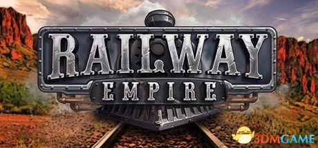 铁路帝国 中文截图