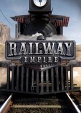 铁路帝国 六项修改器[peizhaochen]