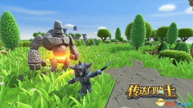 《传送门骑士》国服专属地图:为中国玩家定制