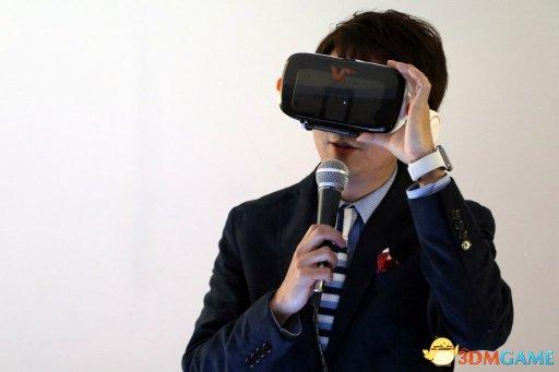 业界传奇高桥名人强势对决AI人狼杀VR游戏现场直击