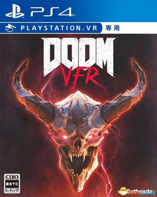 PSVR《毁灭战士VFR》发售日公布 血腥射爆FPS游戏