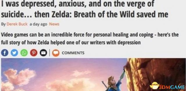 重度抑郁症玩家重获新生 《塞尔达传说》拯救患者