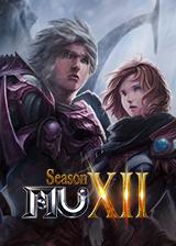 奇迹MU Season XII 完整版客户端