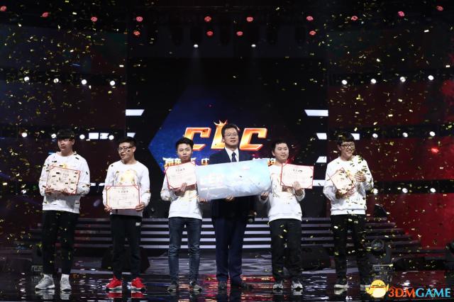 京东杯·2017中国电子竞技嘉年华落下帷幕,被赞刷新中国电竞里程碑