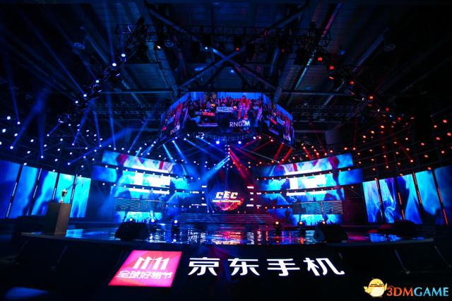 京东杯 CEC2019巅峰赛事对决回顾 在这里你才是王者