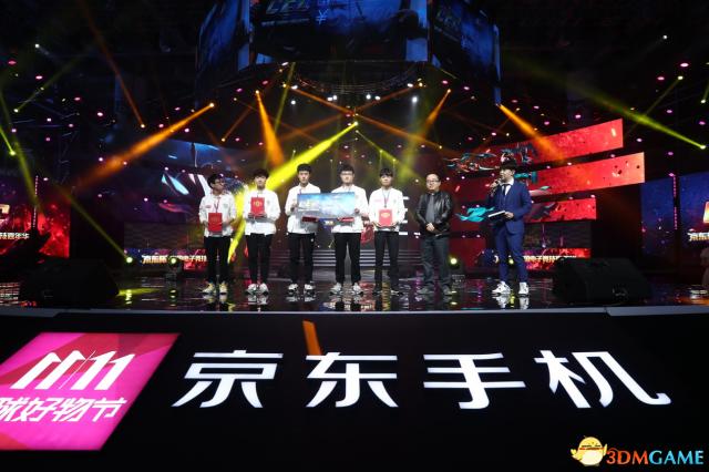 京东杯 CEC2017巅峰赛事对决回顾 在这里你才是王者