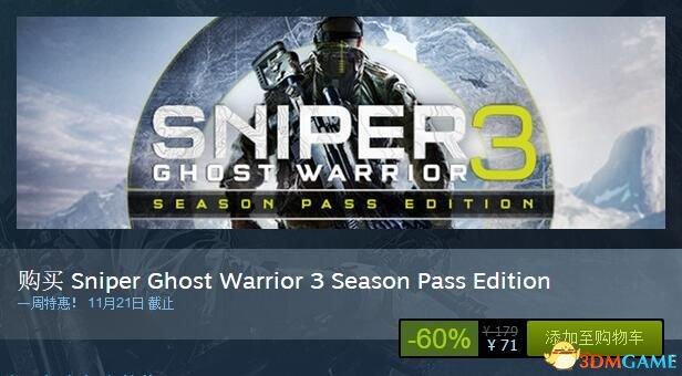 Steam周三特惠 《逃生2》《幽灵战士3》等低价促销