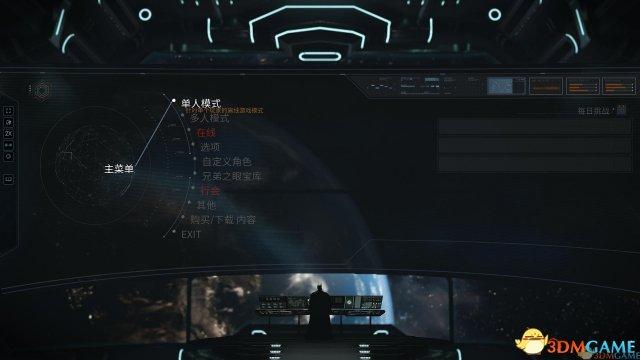 3DM汉化组《不义联盟2》汉化下载 超级英雄大战