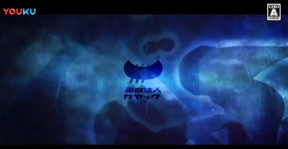 《RXN:雷神》宣传