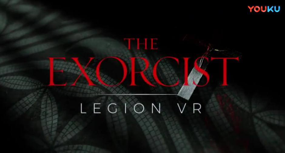 《驱魔师:军团VR》第二章预告