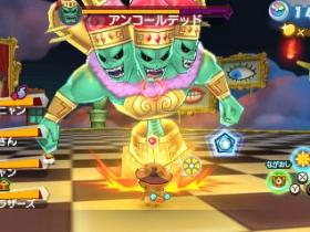 妖怪手表破坏者2 游戏截图