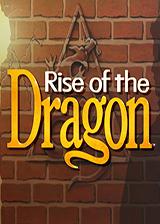 龙之崛起 GOG版 英文免安装版