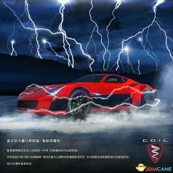 侠盗猎车5龙卷风测评分享 GTA5龙卷风性能怎么样