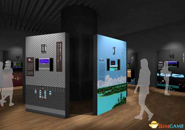 最新音声AR系统导入 史艾《FF 30周年纪念展》公开