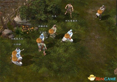 网易中世纪魔幻端游《泰亚史诗》 回归纯粹游戏探索乐趣