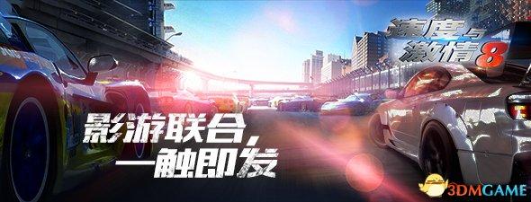咪咕游戏斩获金翎奖三项大奖 多元IP战略初具规模