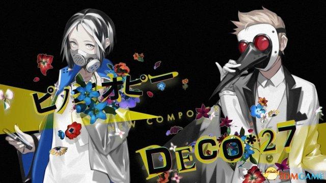 动画游戏双推PS4版《卡里古拉Overdose》最新情报