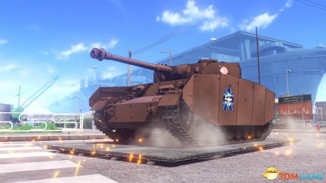 万代PS4《少女与战车:梦幻大会战》18年2月发售