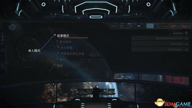 英雄大战 3DM汉化组《不义联盟2》完整汉化2.0发布