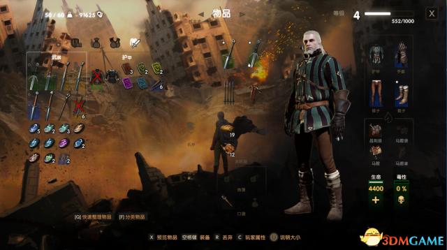 巫师3:狂猎 v1.31人物背包界面背景图更换MOD