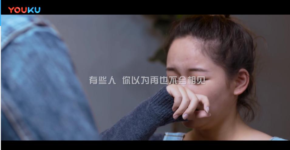 梦幻西游青春纪录