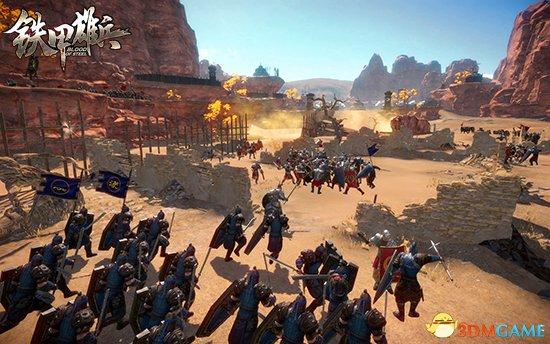 征战天下 《铁甲雄兵》全新领土战前瞻