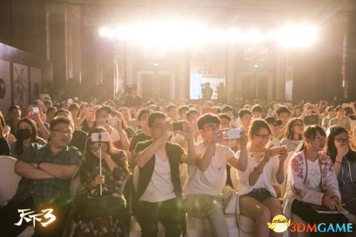 灵山秀水暗藏玄机 《天下3》见面会与你相约杭州!