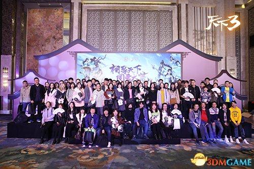 灵山秀水暗藏玄机  《天下3》 见面会与你相约杭州!