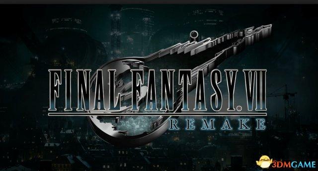 《最终幻想7》重制版细节泄露 第一章主线50小时