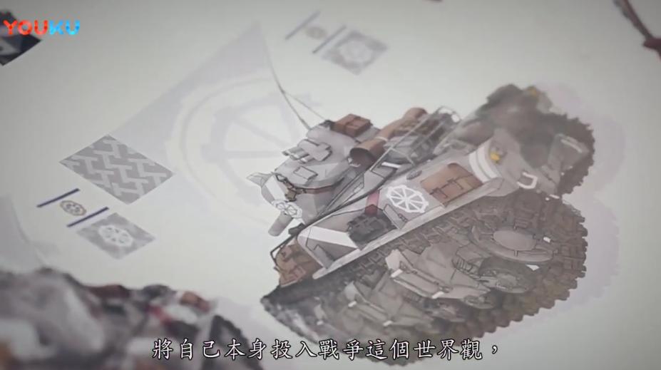 《战场女武神4》正式公布!