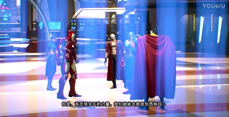【逍遥小枫】漫威大战卡普空(MVCI)#2