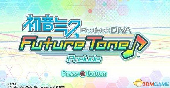 新曲皮肤追加《初音未来:歌姬计划 未来音色》DLC