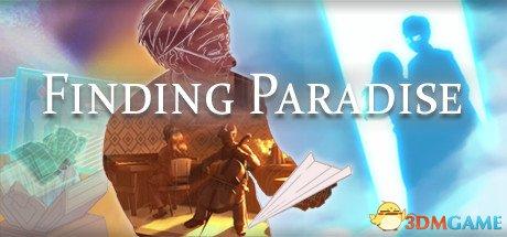 游戏新消息:神作去月球续作寻找天堂即将登陆Steam