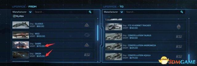 星际公民渡鸦船怎么兑换 星际公民渡鸦兑换教程