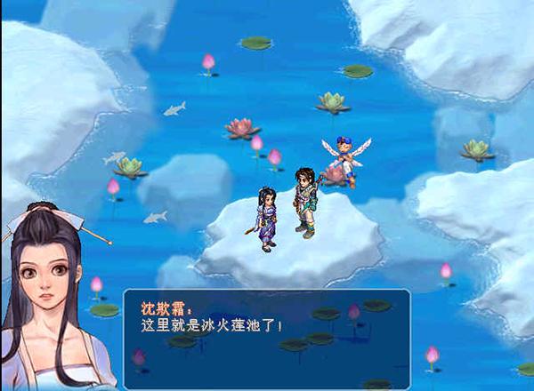 胜博发官网_仙剑奇侠传2 内存修改器 v1.1