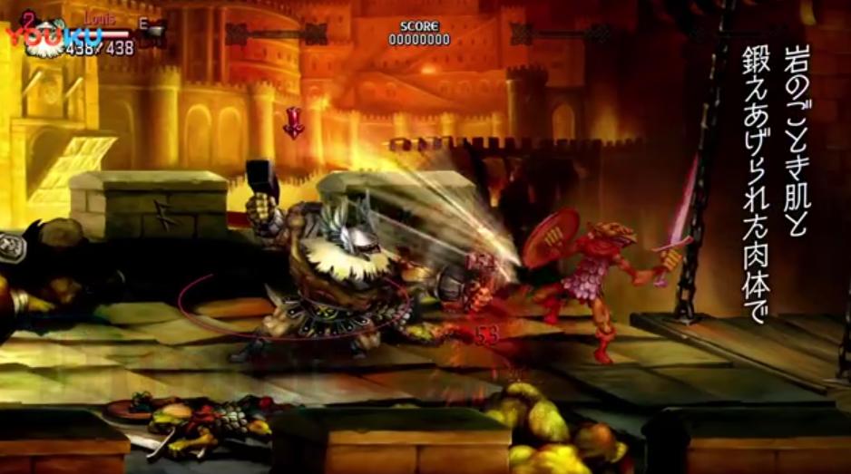 《龙之皇冠Pro》矮人宣传