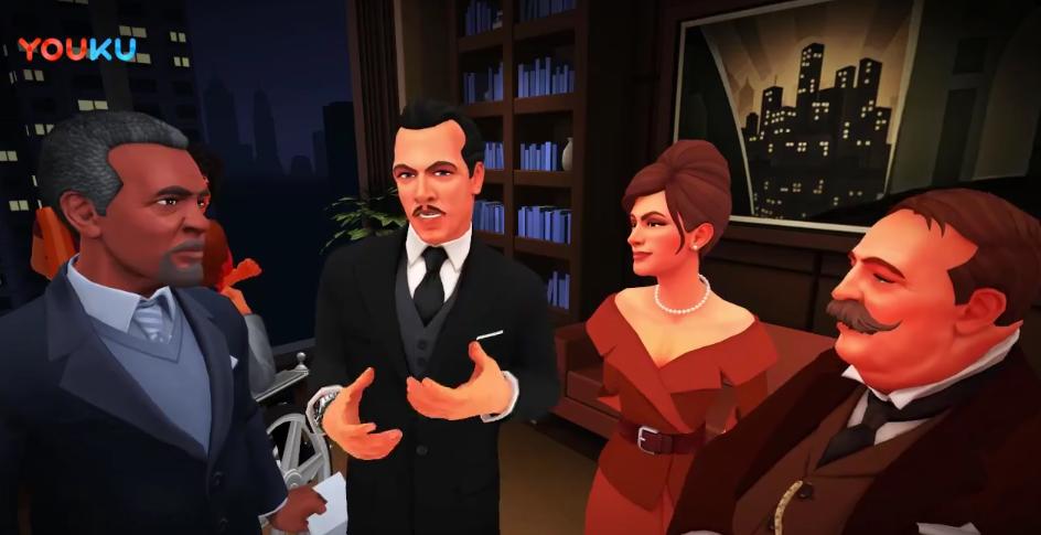 《间谍派对》