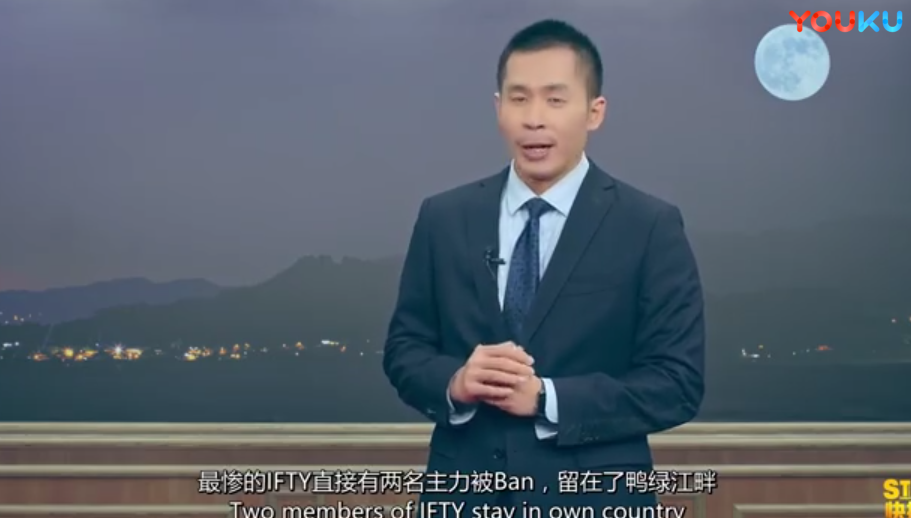 【Stn快报46】中国战队在韩国包揽冠亚军