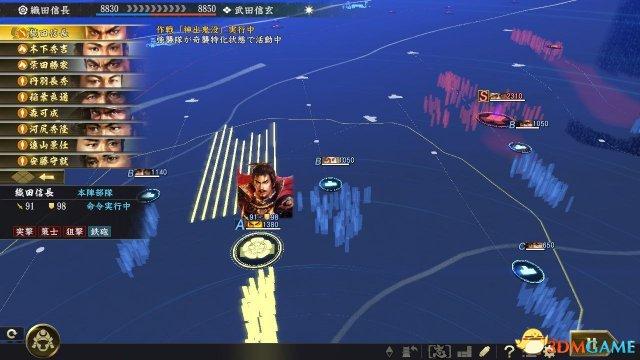 《信长之野望:大志》 上架Steam 11月30日发售