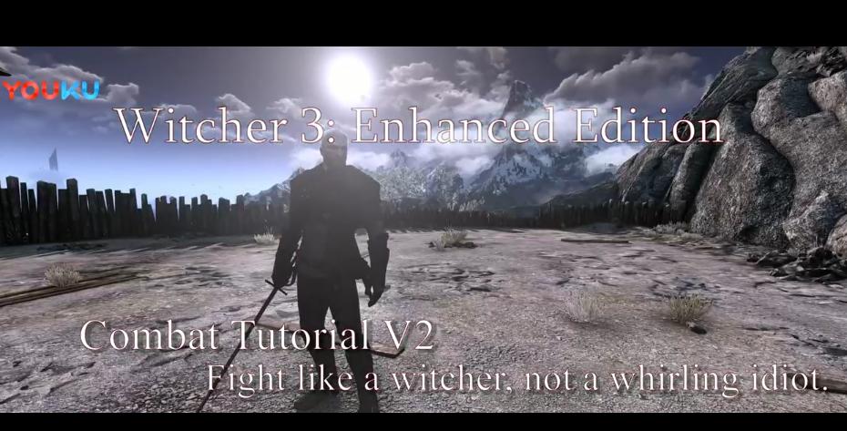 《巫师3增强版》战斗教程