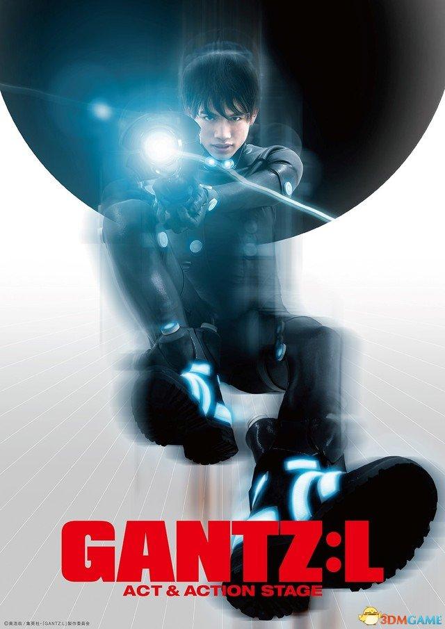 杀戮都市全新舞台剧《GANTZ:L》最新角色艺图公开