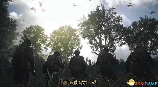 使命召唤14二战更新失败怎么办