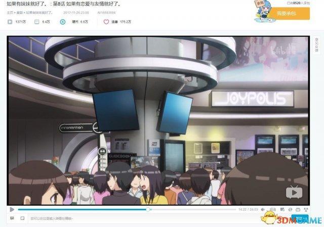 细节好评如潮 日本新番动画惊现支付宝和银联Logo