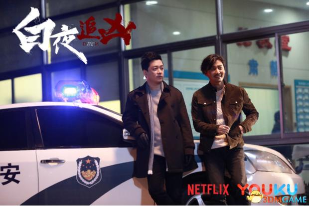 《白夜追凶》被Netflix买下 成首部出海国产网剧