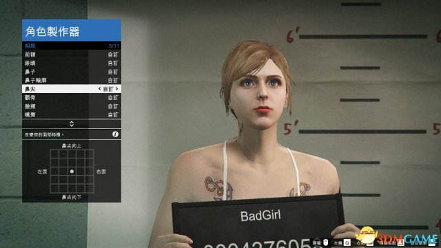 GTA5灰发白肤美女捏脸数据图览