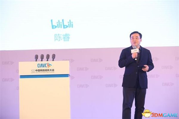 B站董事长陈睿自豪 超过一半的年轻网民是B站用户