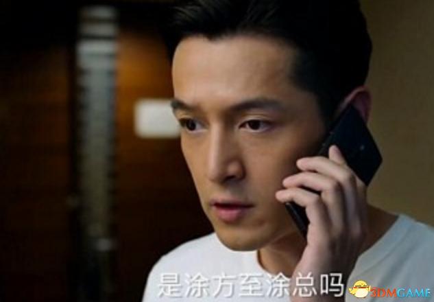 手机号出现在电视剧里被打爆 机主暴怒发律师函